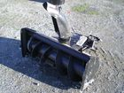 Lot# 151 - UNIVERSAL TRACTOR SNOWBLOWER