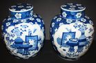 Pr large Chinese ginger jars