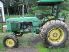 JD 2140 IN VGC