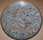 Cloisonne charger