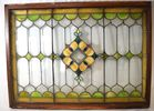 Lot 232 Victorian stain glass window