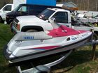 650 Yamaha skijet and trailer